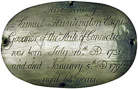 Having been cleaned up, the very fine engraving of the medallion is plainly legible.